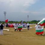 БШ Катерини - 02-04.07.2010