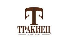 Trakiets