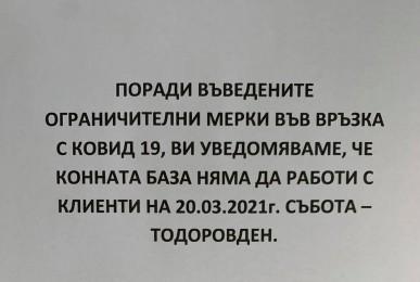 158585626_495531221452492_6452125968302315882_n